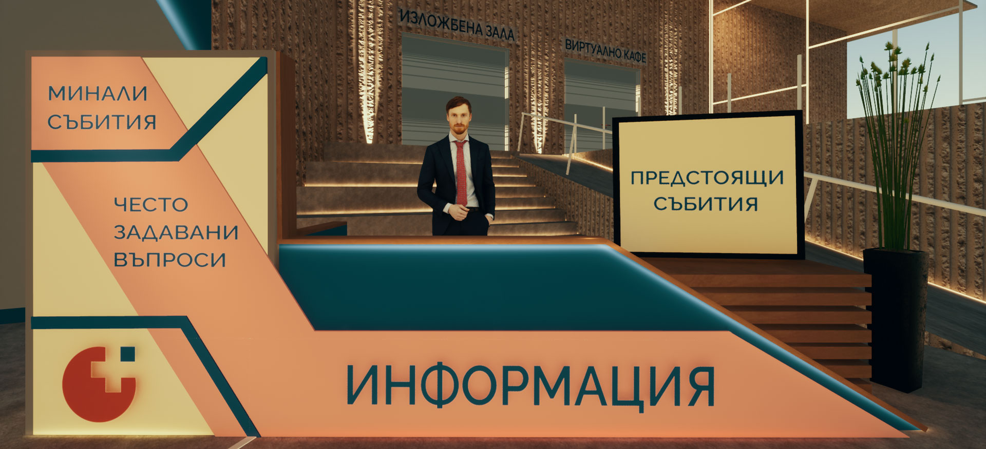 information-general
