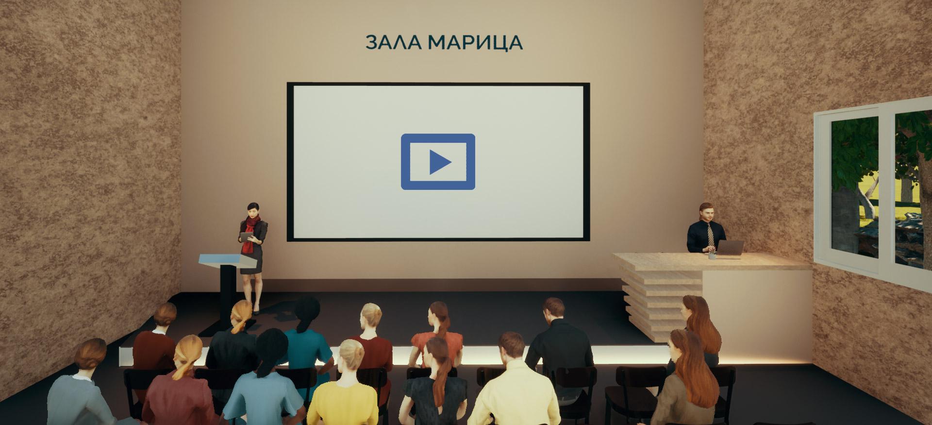 Maritsa Hall 21112020