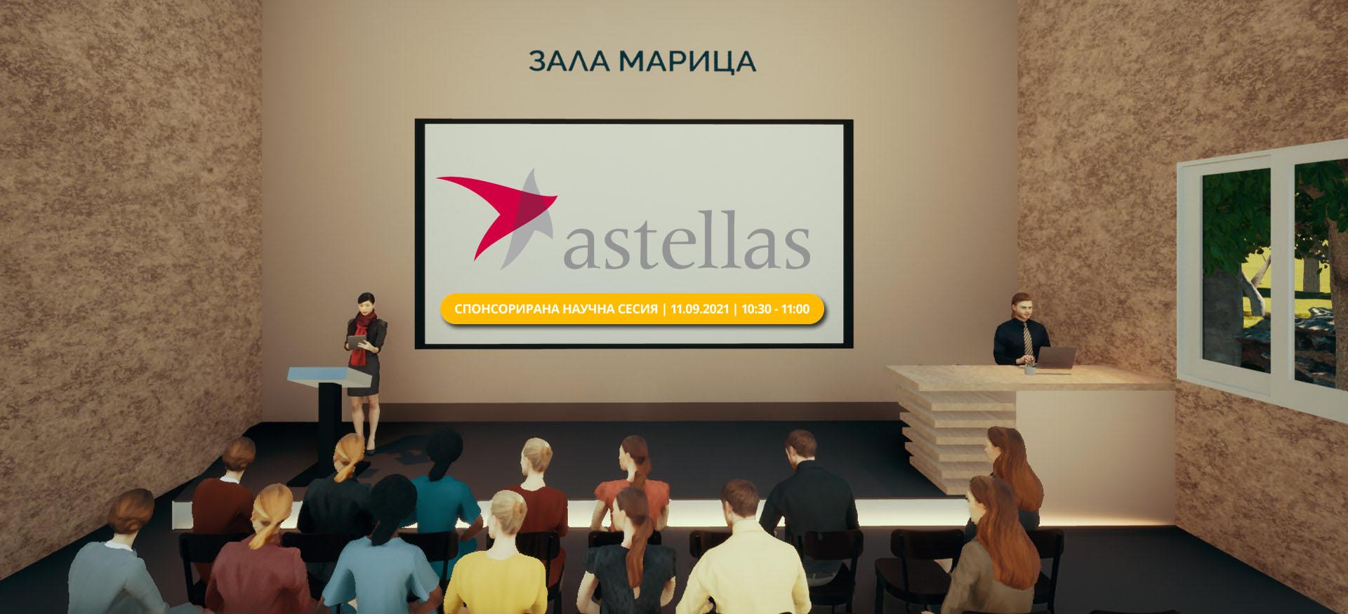 Maritsa Hall 12НКРБЛС